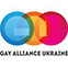 Gay Alliance Ukraine