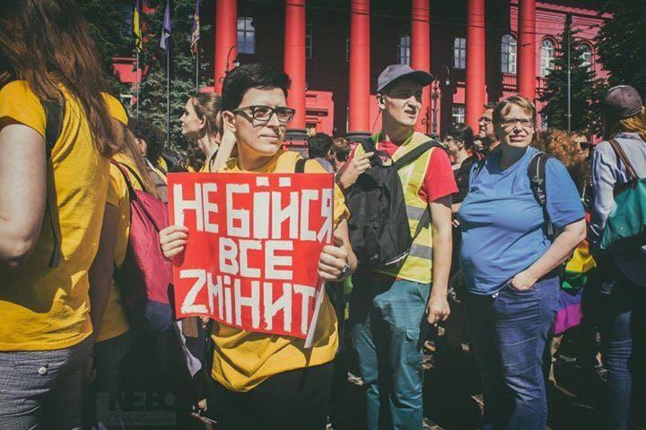 KyivPride 2016 vor der Taras-Schewtschenko-Uni