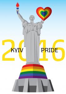 KyivPride 2016